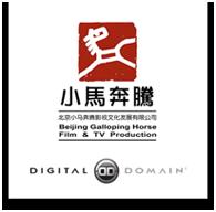 galloping_horse_digital_domain.png