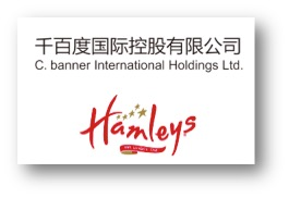chinese-hamleys.jpg